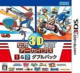 セガ3D復刻アーカイブス1&2 ダブルパック - 3DS
