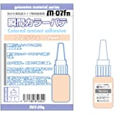 ガイアノーツ マテリアルシリーズ M-07Fn 瞬間カラーパテ フレッシュ 20g ホビー用塗装ツール 81032