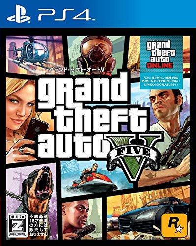 グランド・セフト・オートV 【CEROレーティング「Z」】 (「特典」タイガーシャークマネーカード(「GTAオンライン」マネー$20万) DLCのプロダクトコード 同梱)- PS4
