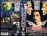 ライズ・オブ・ツインズ [VHS]