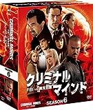 クリミナル・マインド/FBI vs. 異常犯罪 シーズン6 コンパクト BOX [DVD]