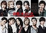御茶ノ水ロック -THE LIVE STAGE- 完全エディット版 DVD[DVD]