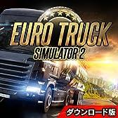 ユーロ トラック シミュレーター 2 日本語版 [ダウンロード]