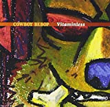 カウボーイビバップ ビタミンレス 画像