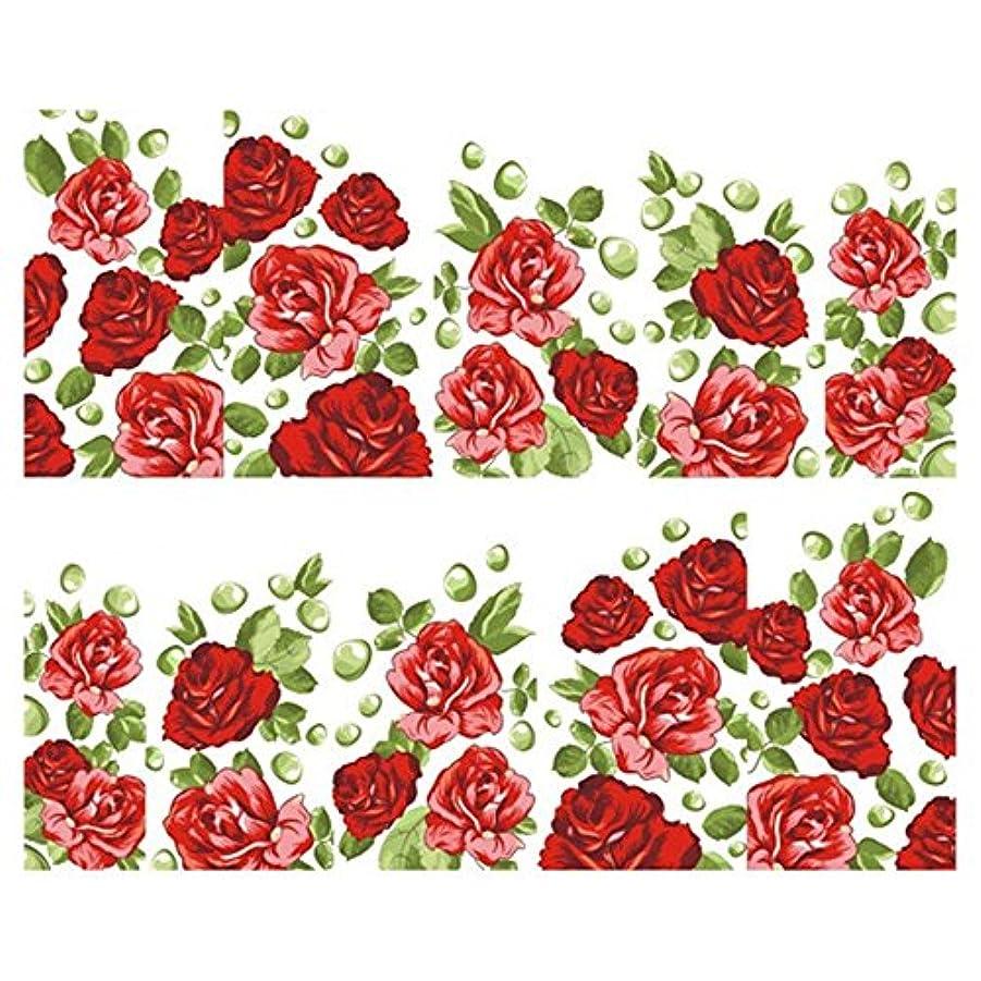 注入する持続的満了SODIAL(R) 綺麗な花装飾 水転写プリント ネイルアートマニキュア(SY1602)