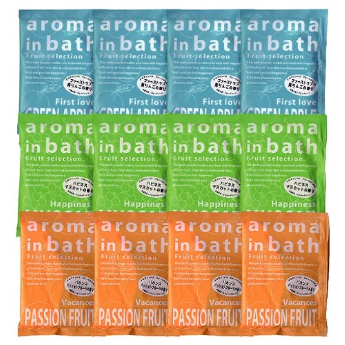 お風呂を持っている活性化する苦いアロマインバス 3種類×4 12包
