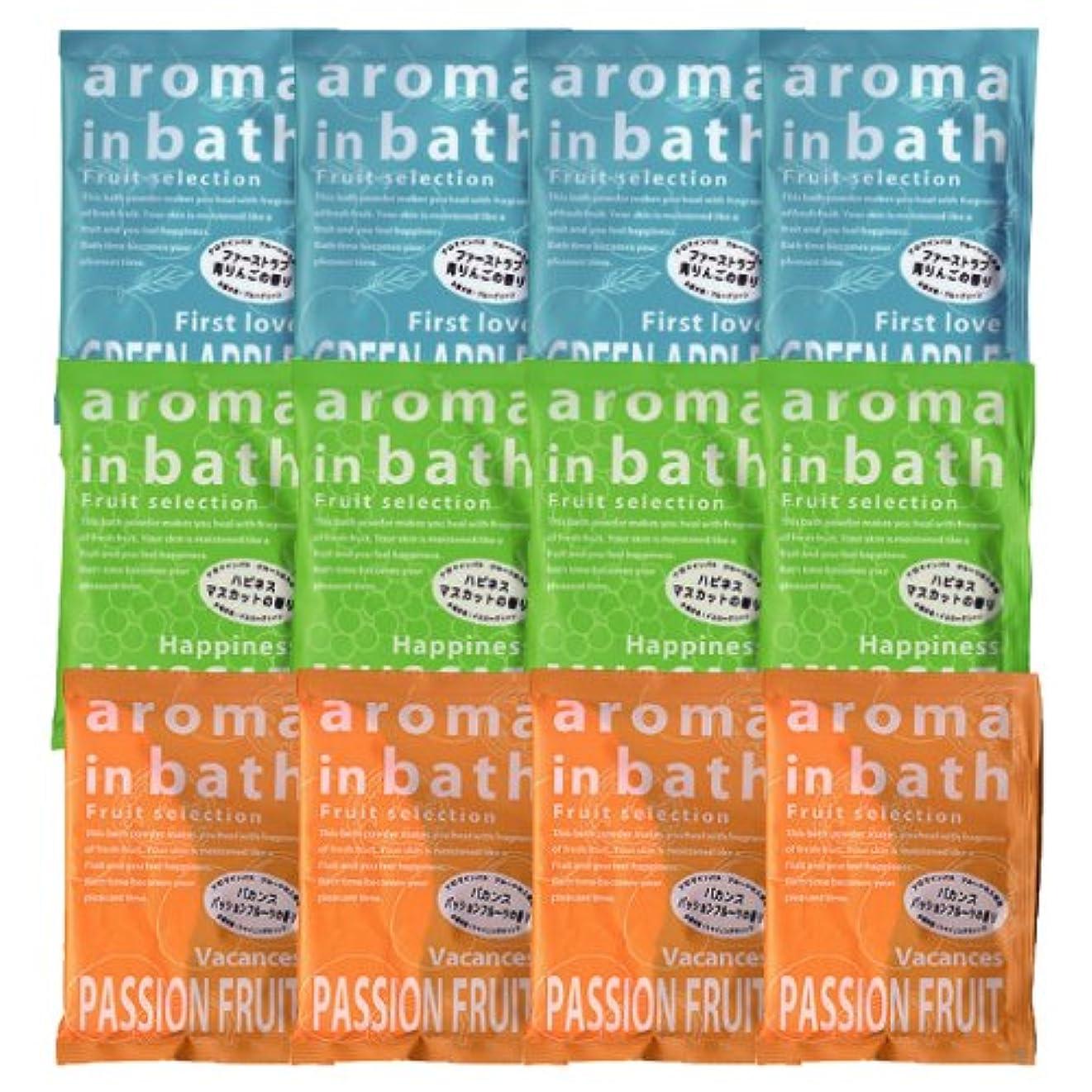 パン屋欲しいです根絶するアロマインバス 3種類×4 12包