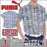 プーマ スポーツシューズ 【限定モデル】プーマ アロハ ウーブン 半袖シャツ