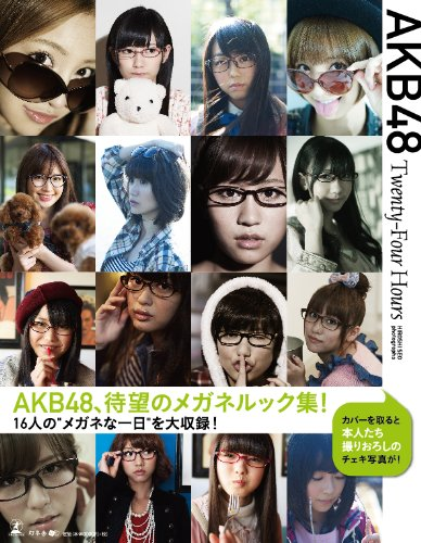 AKB48 Twenty-Four Hours