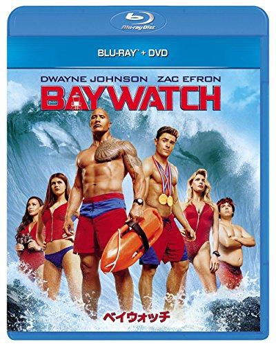 ベイウォッチ ブルーレイ+DVDセット【劇場版+完全版収録】[Blu-ray/ブルーレイ]
