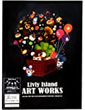 Livly Art Works