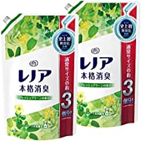 【まとめ買い】 レノア 本格消臭 柔軟剤 フレッシュグリーン 詰め替え 超特大 1400ml×2個