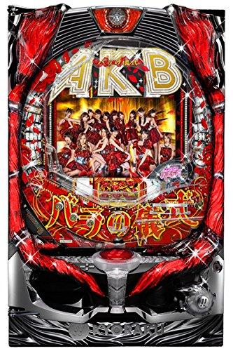【家庭用/パチンコ実機】CRぱちんこAKB48 バラの儀式 フルセット