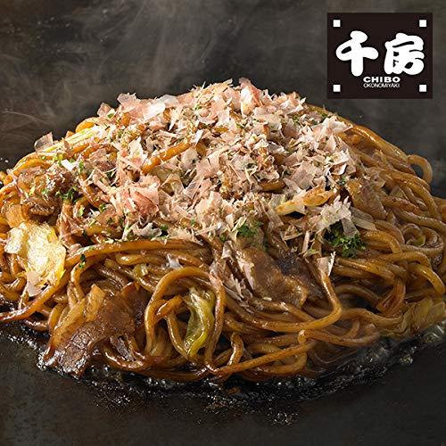 お取り寄せ グルメ 人気商品 千房 大阪名店の味 焼きそば (10食セット)