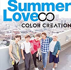 COLOR CREATION「Summer Love」のジャケット画像