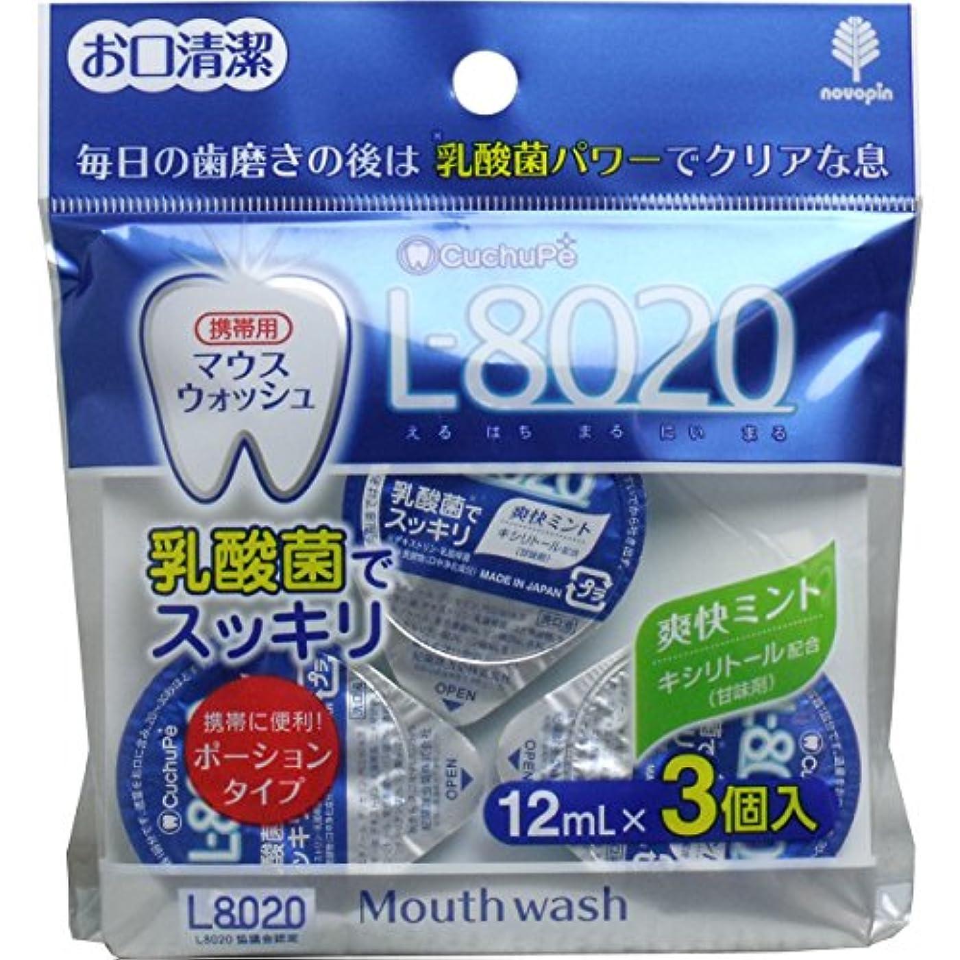 クチュッペ L-8020 マウスウォッシュ 爽快ミント ポーションタイプ 3個入 紀陽除虫菊