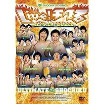 Live!チクる 笑いのEXPO 2005 [DVD]