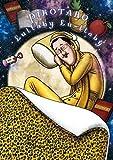 【Amazon.co.jp限定】 ピコ太郎のララバイラーラバイ(メーカー特典:番組宣伝ポスター[B2サイズ])(ステッカー付) [DVD]