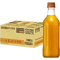 [ラベルレス]キリン 生茶 ほうじ茶 525ml PET ×24本