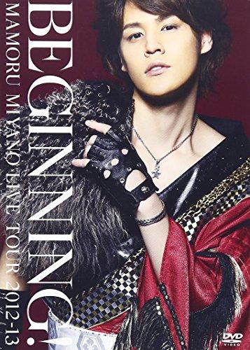 MAMORU MIYANO LIVE TOUR 2012-13~BEGINNING!~ [DVD] / キングレコード