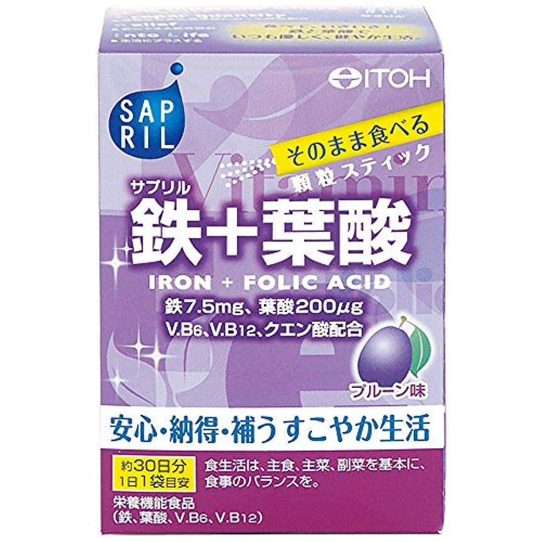 上向き移動するバス井藤漢方製薬 サプリル 鉄+葉酸 約30日分 2gX30袋