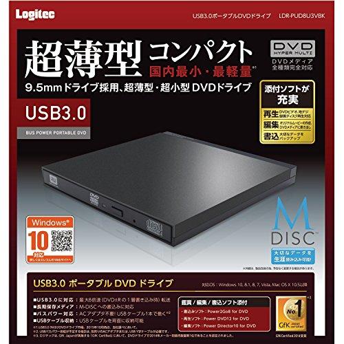 ロジテック DVDドライブ 外付け USB3.0 再生 編集 書き込みソフト付属 9.5mm薄型ドライブ ブラック LDR-PUD8U3VBK