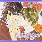 DARLINGドラマCD 2 Daria label (<CD>)