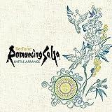 Re:Tune Romancing Sa・Ga BATTLE ARRANGE