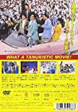 CHECKERS in TAN TAN たぬき [DVD]