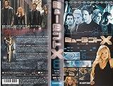 ミュータントX Vol.6【字幕版】 [VHS]