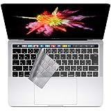 "i-Buy MacBook Pro 13"" 15"" キーボードカバー 防水 防塵カバー 保護 キースキン 保護 フィルム 日本語 JIS配列 対応A2159 / A1989 / A1706 / A1707 超薄型 清潔易い 13/15 インチ マック"