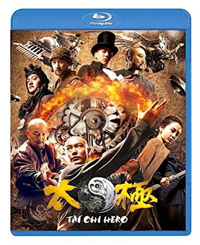 TAICHI/太極 ヒーロー スペシャル・エディション Blu-ray