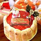 クリスマスケーキ お芋×苺のシャルロット 4号