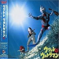 Ukulele Ultraman by Ukulele Ultraman (2007-04-03)