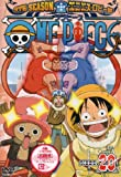 ONE PIECE ワンピース 9THシーズン エニエス・ロビー篇 PIECE.20 [DVD]