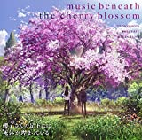 TVアニメ『櫻子さんの足下には死体が埋まっている』オリジナルサウンドトラック 「music beneath the cherry blossom」