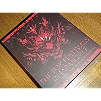6枚組Blu-ray BOX/BABYMETAL/THE FOX FESTIVAL IN JAPAN 2017 -THE FIVE FOX FESTIVAL & BIG FOX FESTIVAL/ブルーレイ/BD