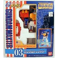 機動武闘伝Gガンダム モビルファイターシリーズ03 ガンダムマックスター