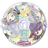 大正×対称アリス all in one - PS Vita 画像