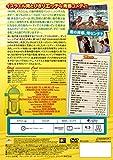 グローイング・アップ [DVD] 画像