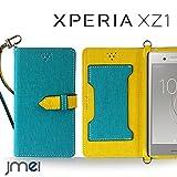 Xperia XZ1 ケース SOV36 SO-01K手帳型 エクスペリア xz1 カバー ブランド 衝撃 手帳 閉じたまま通話ケース VESTA ブルー Sony ソニー simフリー スマホ カバー 携帯ケース 手帳型 スマホケース 全機種対応 ショルダー スマートフォン