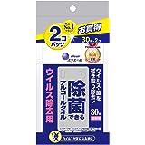エリエール ウェットティッシュ 除菌 ウイルス除去用 アルコールタイプ 携帯用 60枚(30枚×2パック) 除菌できるアルコールタオル