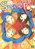 Sweep!! (3) (バーズコミックス)