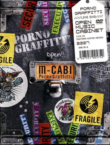 """""""OPEN MUSIC CABINET"""" LIVE IN SAITAMA SUPER ARENA 2007 [DVD]"""