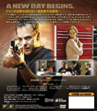 24 -TWENTY FOUR- シーズン4 (SEASONSコンパクト・ボックス) [DVD] 画像