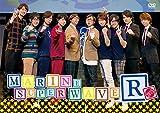 MARINE SUPER WAVE R 2015【通常盤】[DVD]