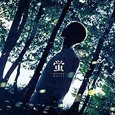 MOOSE 2nd EP 『蛍』