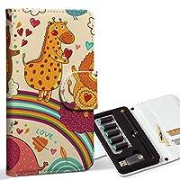 スマコレ ploom TECH プルームテック 専用 レザーケース 手帳型 タバコ ケース カバー 合皮 ケース カバー 収納 プルームケース デザイン 革 アニマル 動物 キャラクター カラフル 002831