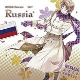 ヘタリア キャラクター Vol.7 ロシア(CV:高戸靖広)