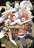サモンナイト5 コミックアンソロジー VOL.2 (IDコミックス DNAメディアコミックス)
